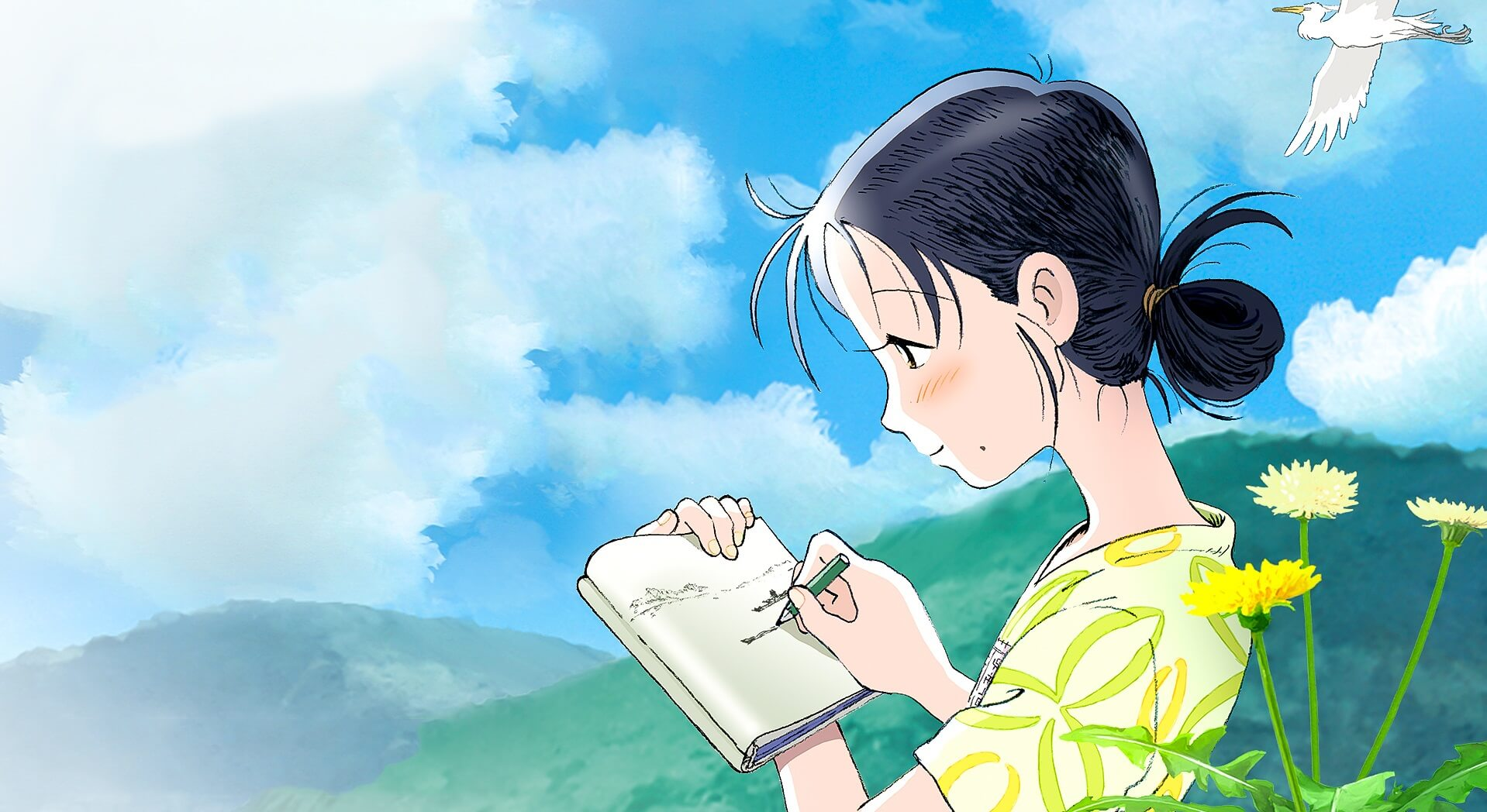 In this corner of the world 586d53bdae308 1  1