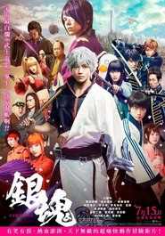 W185 gintama live action the movie 1  1