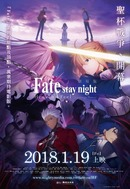 W130 fate stay night  1